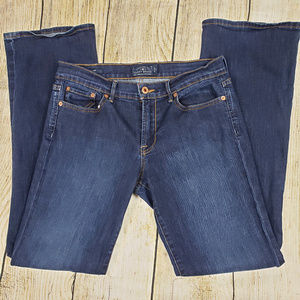 NEW ARRIVAL! LUCKY BRAND Sweet'N Low Bootcut Jeans